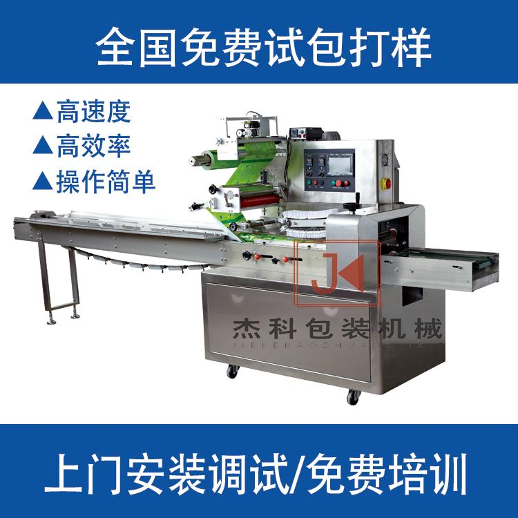 自动包装机 食品包装机械 月饼包装机厂家