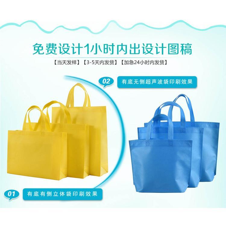 四川覆膜无纺布袋定做无纺布立体购物袋定制广告礼品手提袋定做厂家