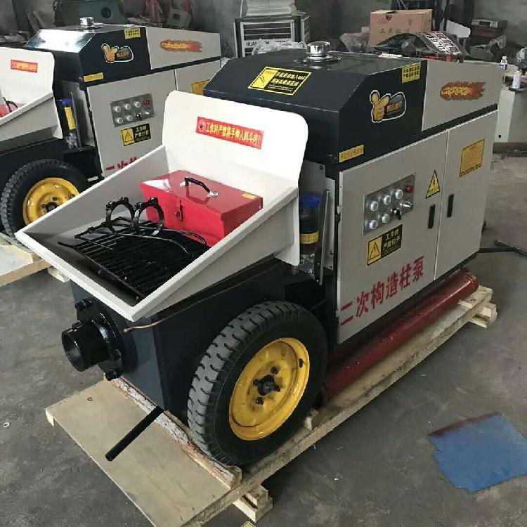 杭州建筑工程专用混凝土泵型号 全自动细石砂浆泵供应 小型二次构造浇筑泵参数 工地用电动三轮车 喷涂机
