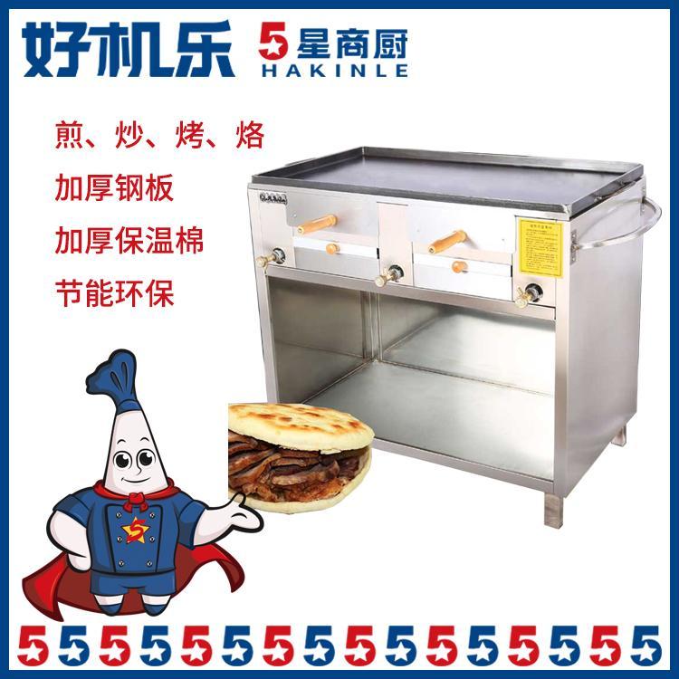 郑州燃气烧饼炉子 火烧炉 全自动烧饼机价格