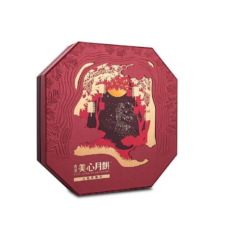福州易企印 中秋礼盒 精美国风月饼盒 月饼礼品盒 礼盒包装定做 食品包装盒定制