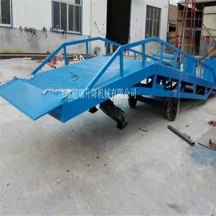 超瑞厂家定制供应2-8吨移动式登车桥 液压移动登车桥设备