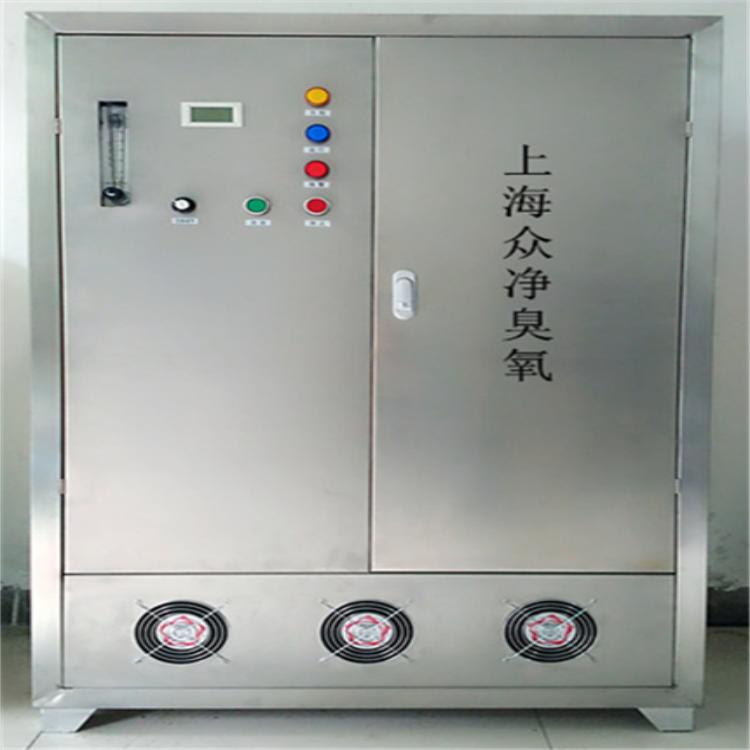 高压变频式臭氧发生器