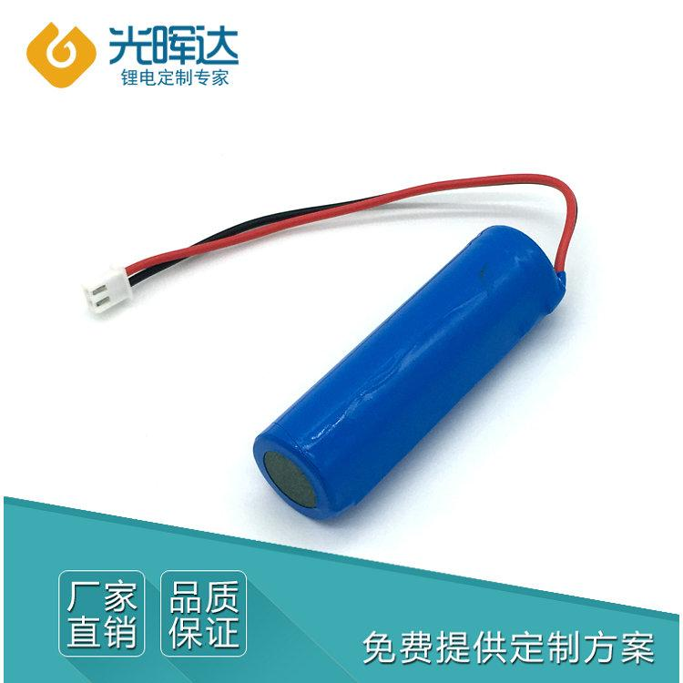 厂家加工定制移动电源锂电池 2000mAh锂电池 高品质18650锂电池组3.7V