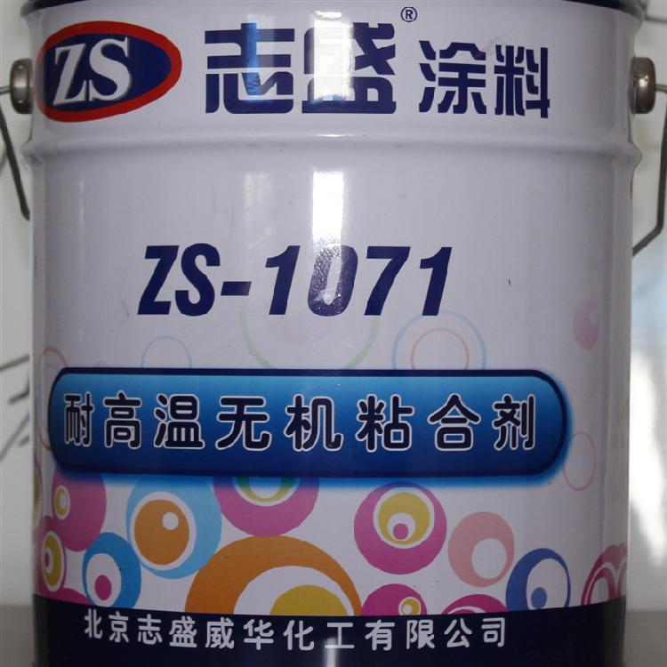 碳化硅粉粘接剂