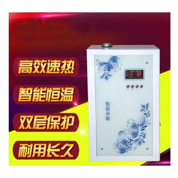 纳米电锅炉 供热电锅炉 使用说明 安全不结水垢