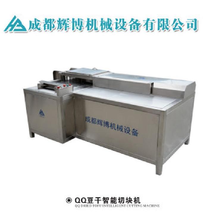 豆腐皮切块机厂家 立体式拌料机多排装箱输送线Z字形提升输送机价格