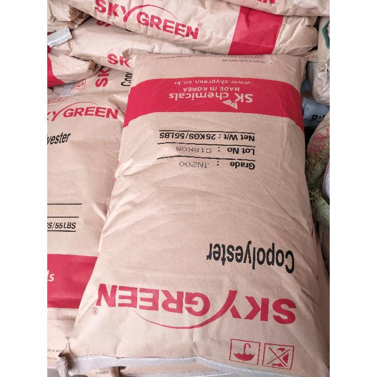 PETG 韩国SK JN200 不含双酚A食品级PETG