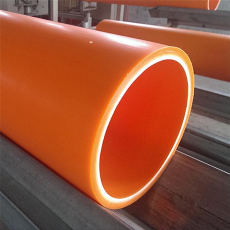 MPP电力管厂家改性聚乙烯通讯工程160乾海塑研电缆保护200护套管顶管埋拖拉管110电缆保护套