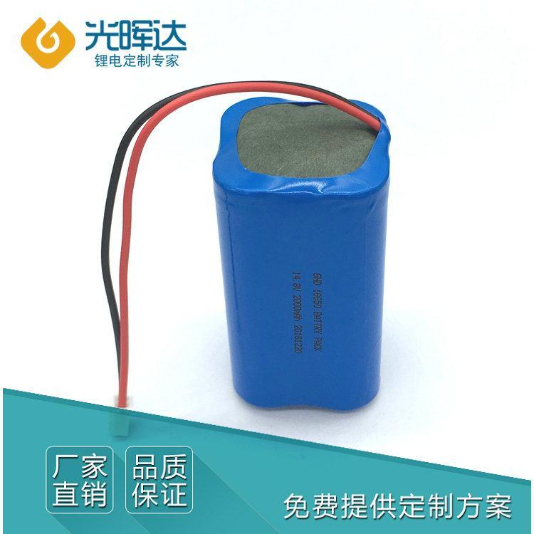 厂家加工定制14.8V锂电池 2000mah优质锂电池组电动工具锂电池 圆柱18650锂电池