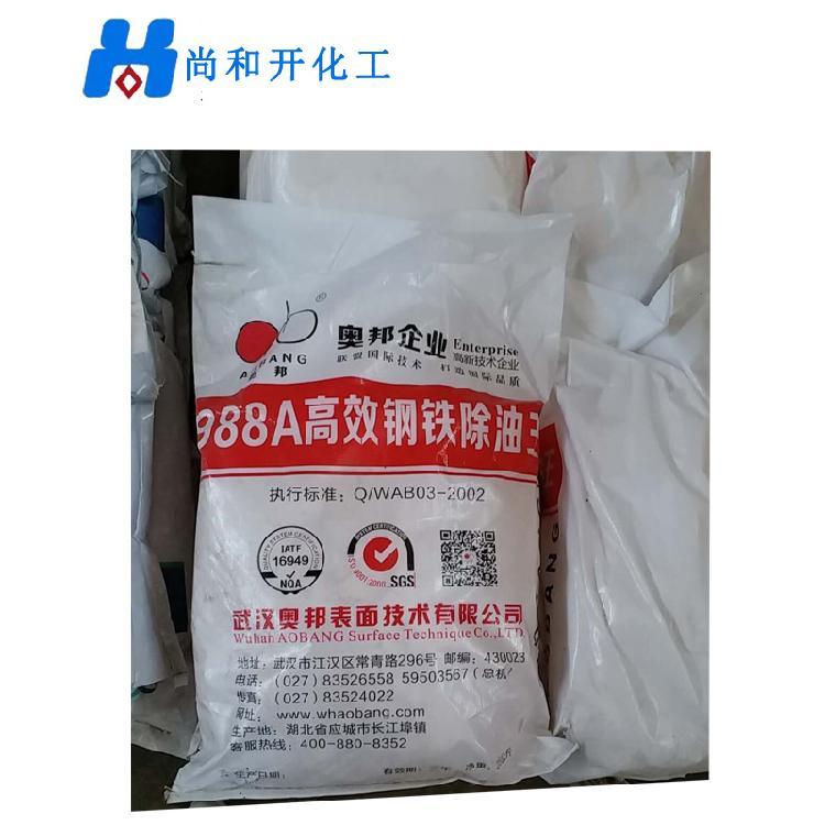 白色粉末除油粉 高效钢铁除油王白色粉末除油粉 金属表面处理强力油污清洗剂