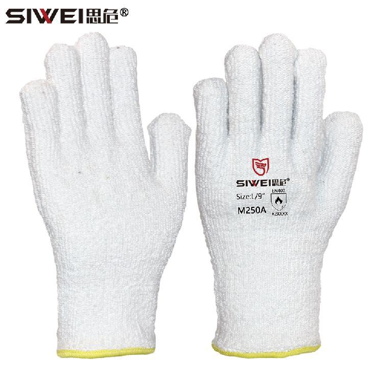 毛圈耐高温手套耐250度工业用劳保手套防护手套