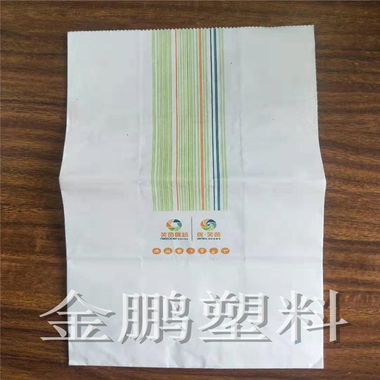 婚庆批发 喜糖盒子 创意开窗袋食品纸袋 牛皮纸方底袋 开窗袋
