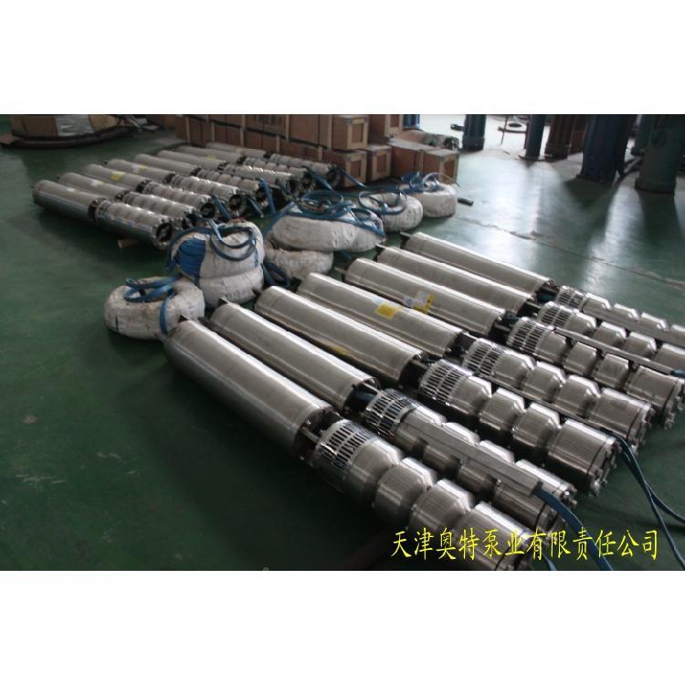 津奥特2205双相不锈钢海水泵、海上平台消防泵、QH潜海水专用潜水泵、