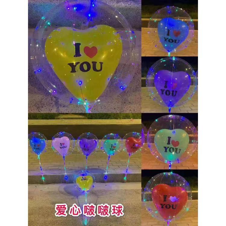 厂家直销发光乳胶气球LED灯闪光带灯气球 彩色发光卡通气球批