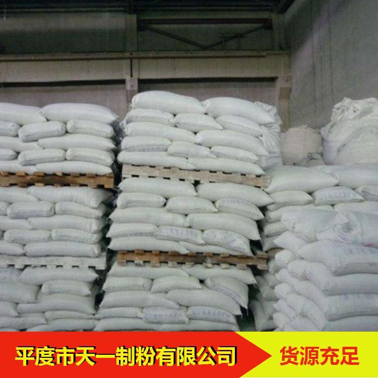 青岛滑石粉厂家 800目橡胶级滑石粉 塑料陶瓷滑石粉 药用辅料滑石粉