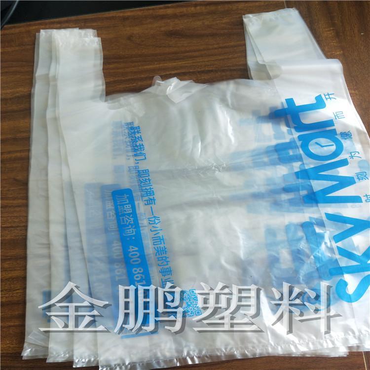 防水真空袋直销 定制背心袋批发 防水透明袋价格 JinPeng/安徽金鹏