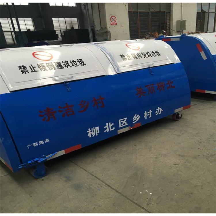 貴州盤縣戶外環衛垃圾箱鉤廠家直銷大型可定制加厚勾臂鐵垃圾箱格拉瑞斯