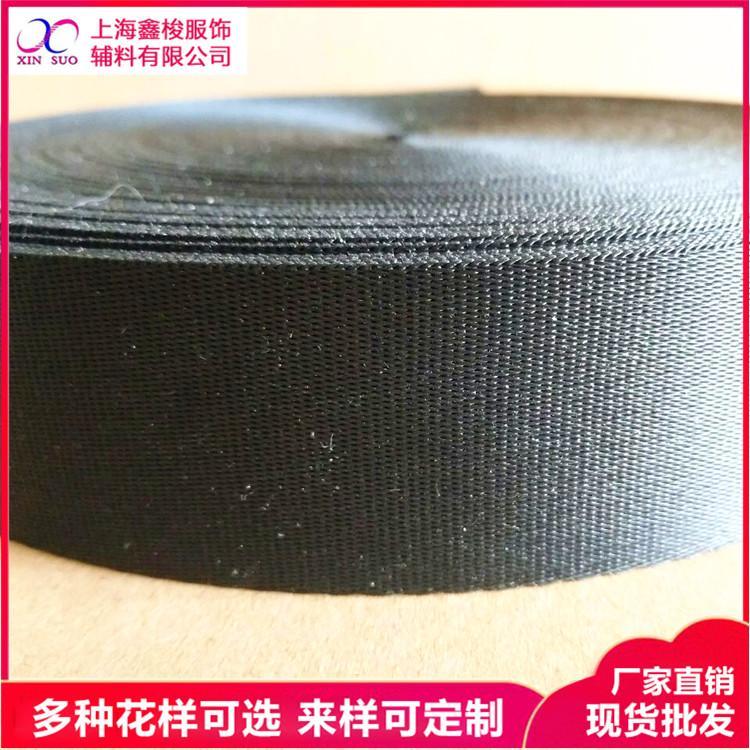 鑫梭 尼龙带 尼龙织带 厂家定制 款式多样 来样订染品质优不二之选