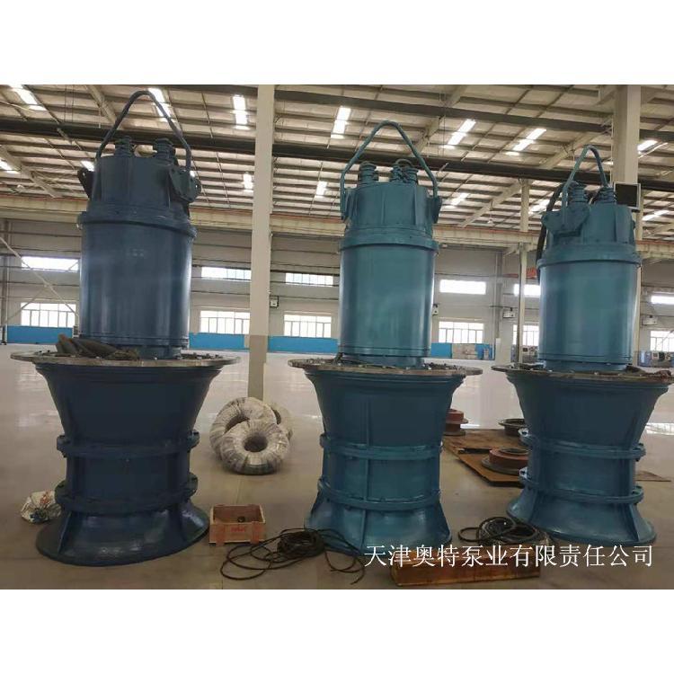 津奥特QZ潜水轴流泵、QHB潜水混流泵、轴流雨水泵站