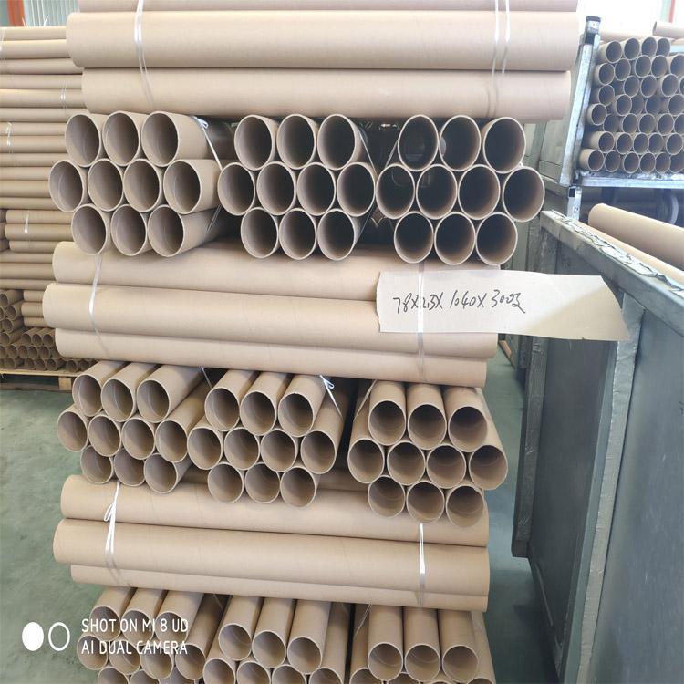 广东纸管厂