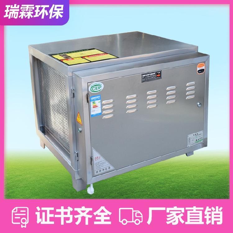 厨房餐厅专用静电式油烟净化器4000风量油烟净化器推荐证书齐全