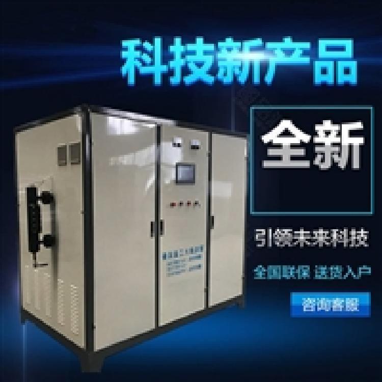 火电锅炉 取暖电锅炉 工作原理 安全不结水垢
