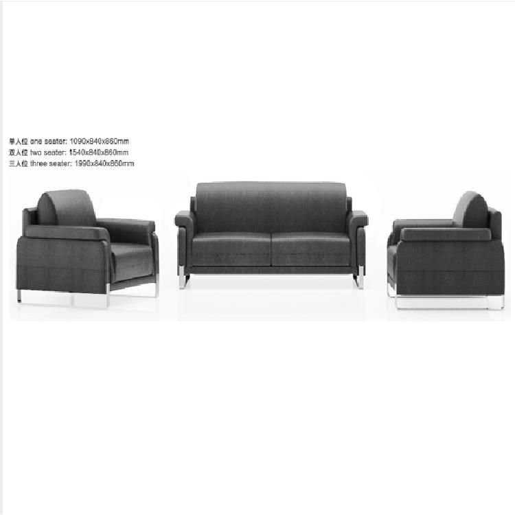 商务洽谈沙发 南京接待沙发办公室沙发办公家具配套设施