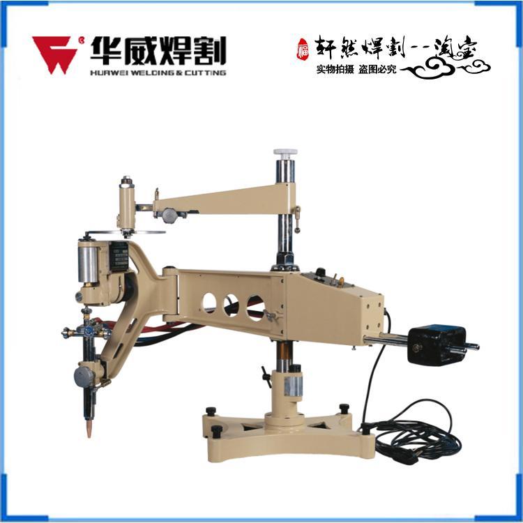 上海华威 CG2-150 仿形切割机 仿型火焰切割机 仿形火焰切割机