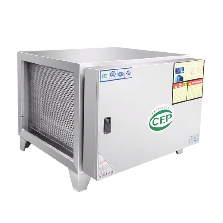 直销定制油烟净化器静电式油烟净化器4000风量油烟净化器价格多少钱包过环保