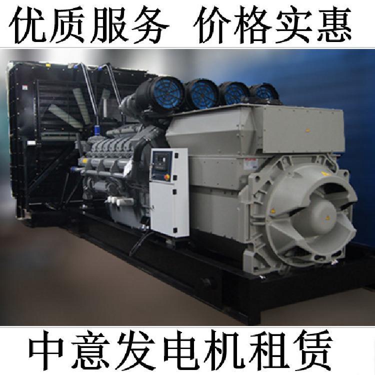 杭州24w - 300KW  康明斯柴油发电机组出租,桐乡柴油发电机组租赁 租期灵活