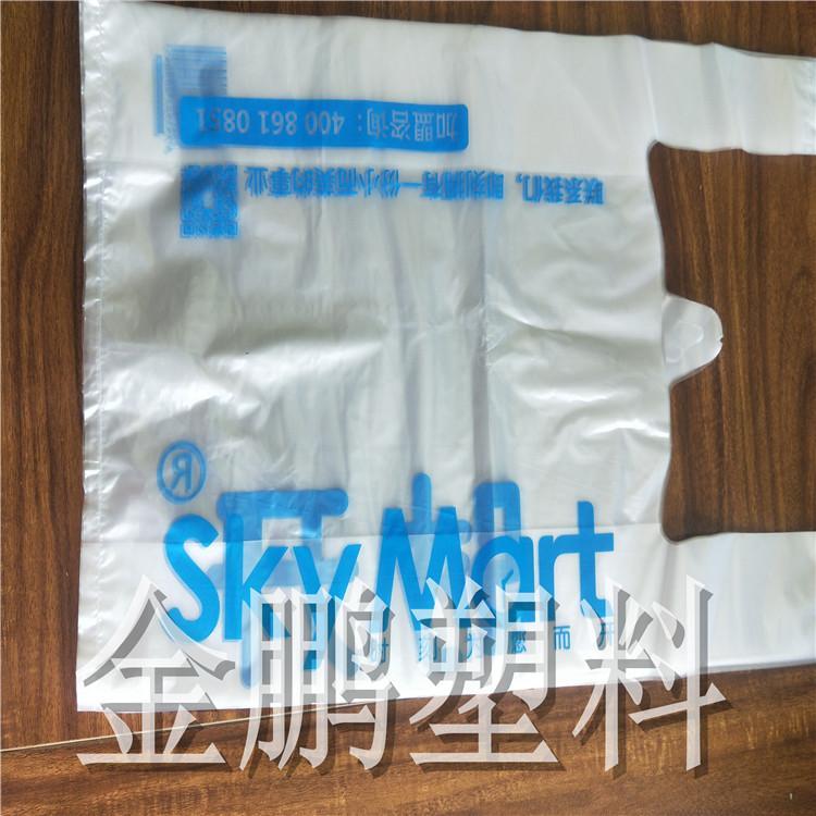 透明袋价格_方便袋批发价价格_塑料袋批发价厂家 JinPeng/安徽金鹏