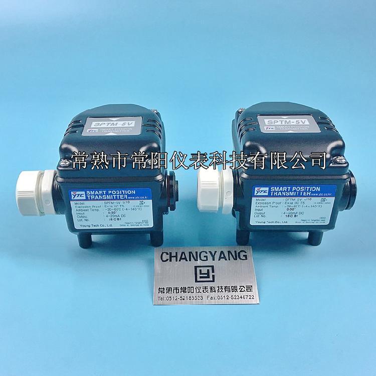 变送器,变送器厂家,变送器价格,变送器,常阳仪表/常熟常阳
