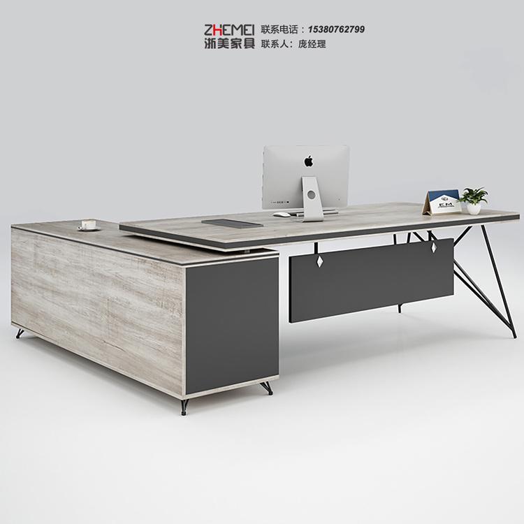 老板桌总裁桌板式大班台经理主管桌椅组合办公家具简约现代办公桌定制