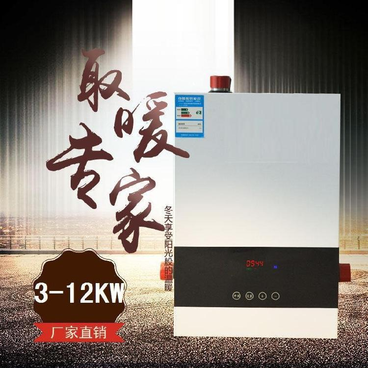小型电锅炉 采暖电锅炉 厂家地址 干净卫生