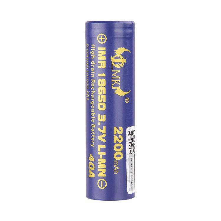 佳创铭18650电池2200mAh40A10C动力电池机械烟电池电钻电池电子烟花鞭炮电池KC认证