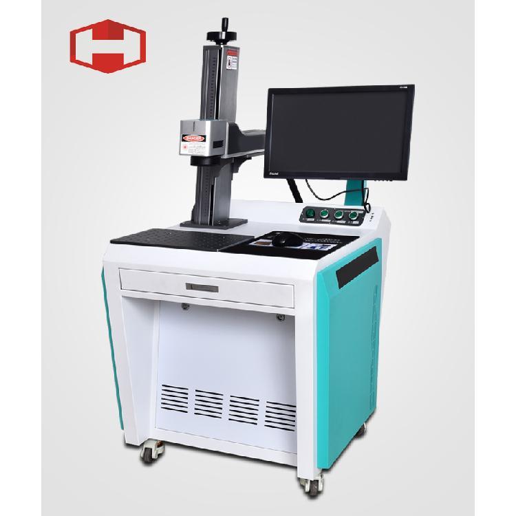 先辉专业激光设备厂家 布料皮革键盘二氧化碳激光打标机 高品质售后保证
