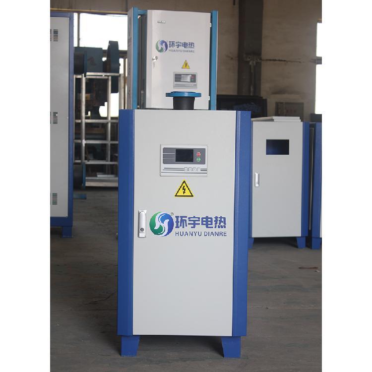 环宇电热|吉林煤改电电锅炉报价|吉林工业蒸汽电锅炉厂家