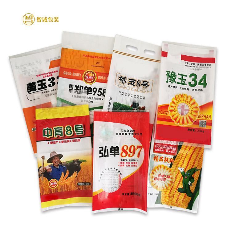 小麦玉米化肥种子包装袋 种子塑料袋 打孔带手提 厂家定制定做彩印 智诚包装