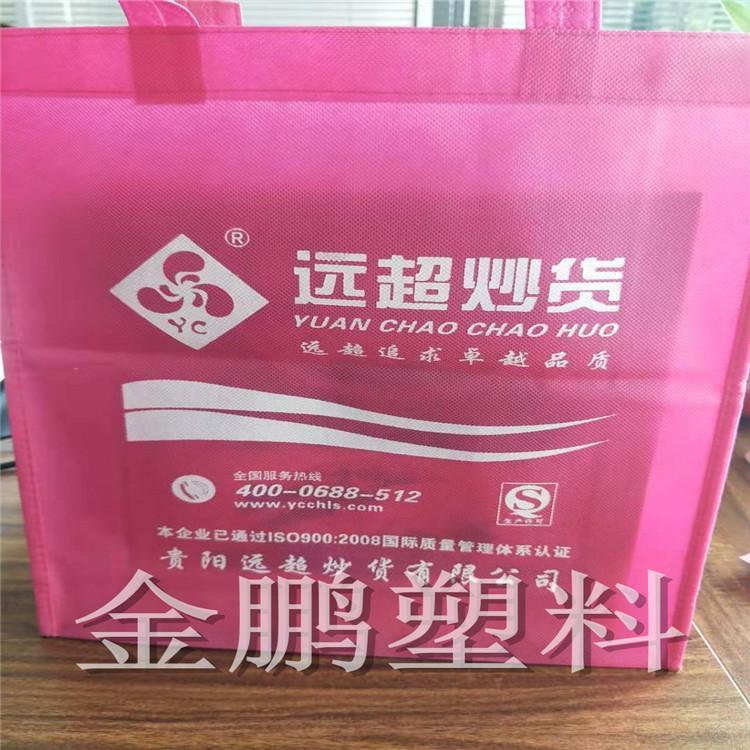 服装袋_手提袋_包装袋_塑料袋_手挽袋_平口袋_塑料包装袋