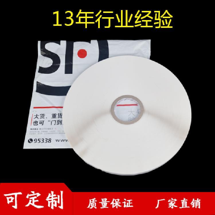 厂家直销破坏性胶带  强力破袋  快递袋破坏性胶带生产厂