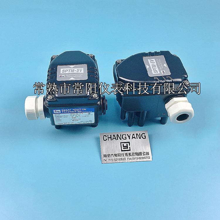 进口变送器,进口变送器价格,进口变送器,进口变送器厂家,常阳仪表/常熟常阳