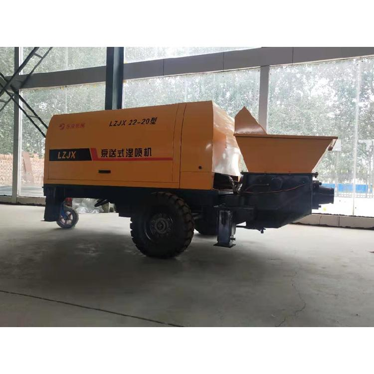 混凝土湿式喷浆机 隧道混凝土湿喷机 水泥浆喷涂湿式喷浆机