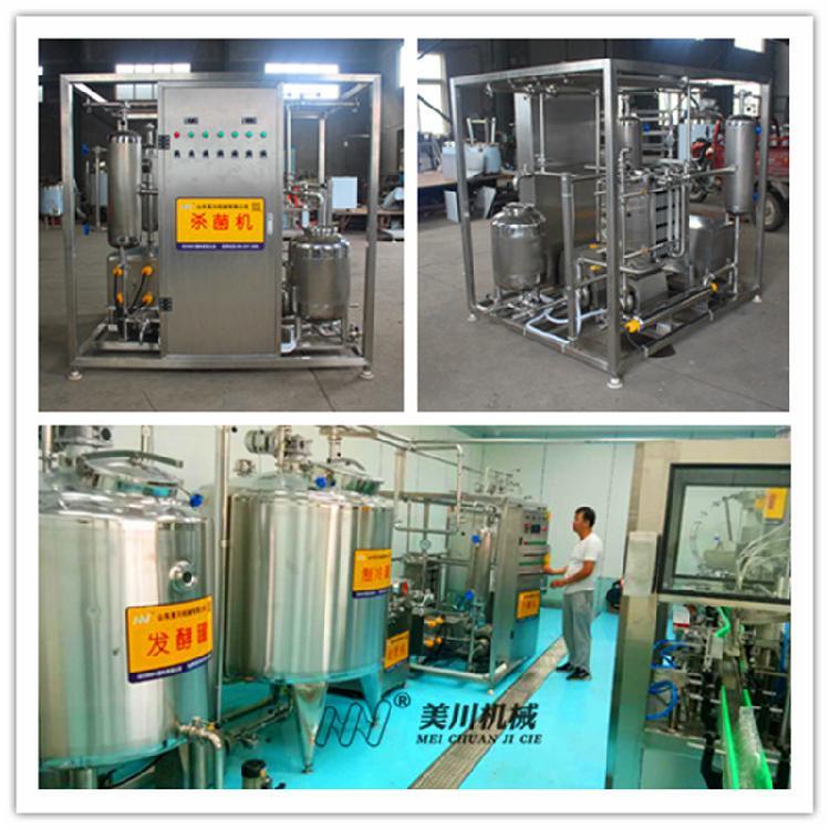 小型牦牛奶生产线牦牛奶加工设备厂家