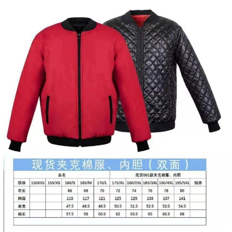 棉服厂家批发  天津棉服定做价格 定制LOGO 量大从优