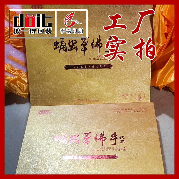 南京包装盒 南京食品礼品包装盒定制厂家