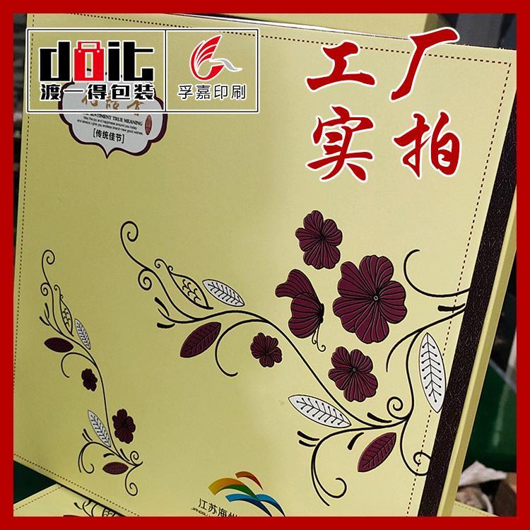南京包装盒 南京酒类包装盒制作厂家