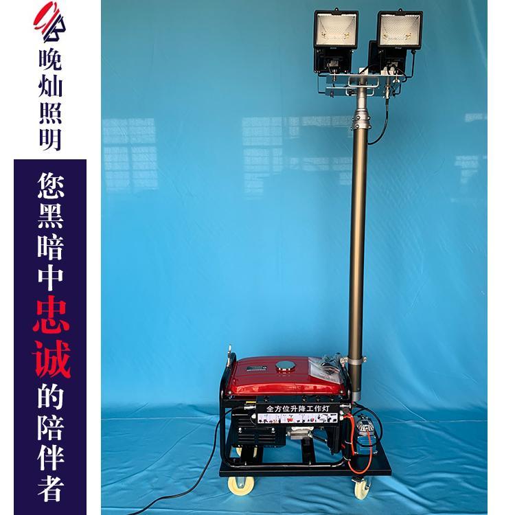 上海晚灿 移动照明车供应高品质高质量全国包邮行业爆款总代直销厂家热卖9米照明车
