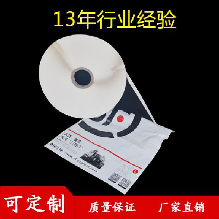 厂家直销封口专用封缄胶带 联佳包装材料销售各种规格封缄胶带 双面胶带量大从优