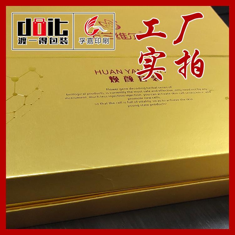 南京包装盒 南京精品包装盒生产厂家